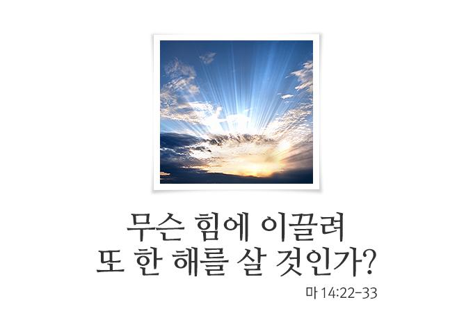 2017_message_004.jpg