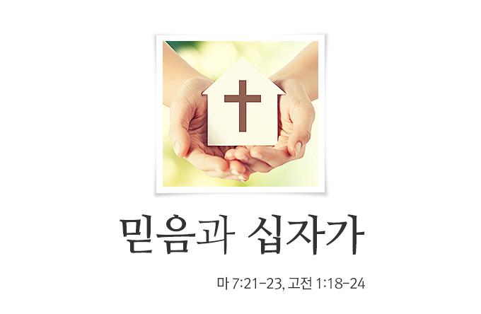 2017_message3_01.jpg