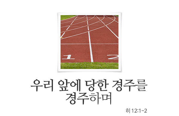 2017_message11.jpg