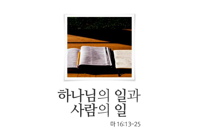 2017_message14.jpg