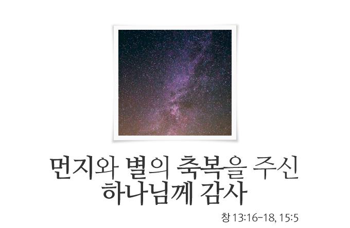 2018_message1_1.jpg