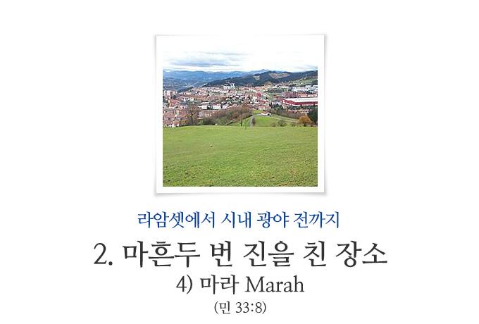 book_253.jpg
