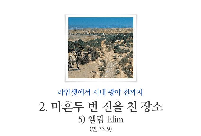 book_254.jpg