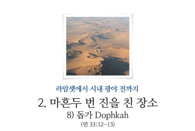 book_257.jpg