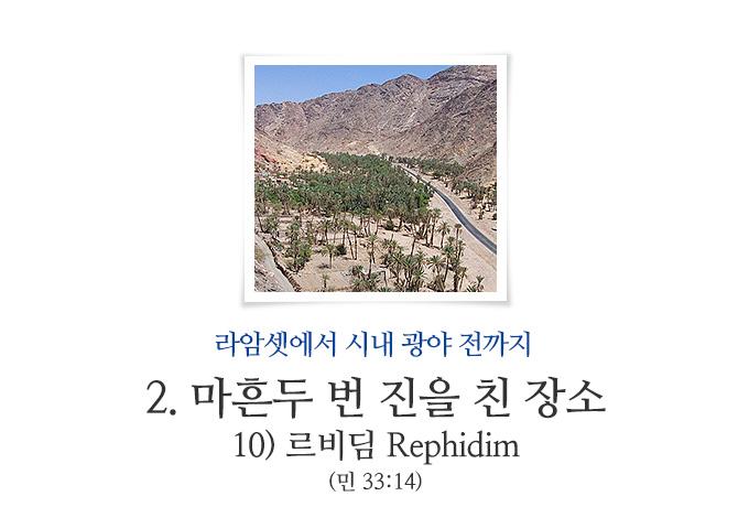 book_259.jpg