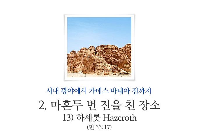 book_263.jpg