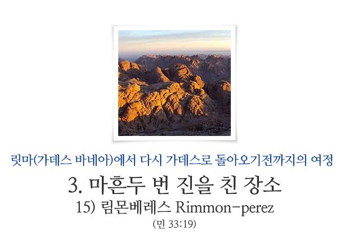 book_266.jpg