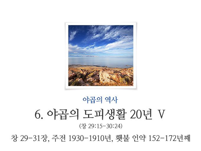 book_201_4.jpg