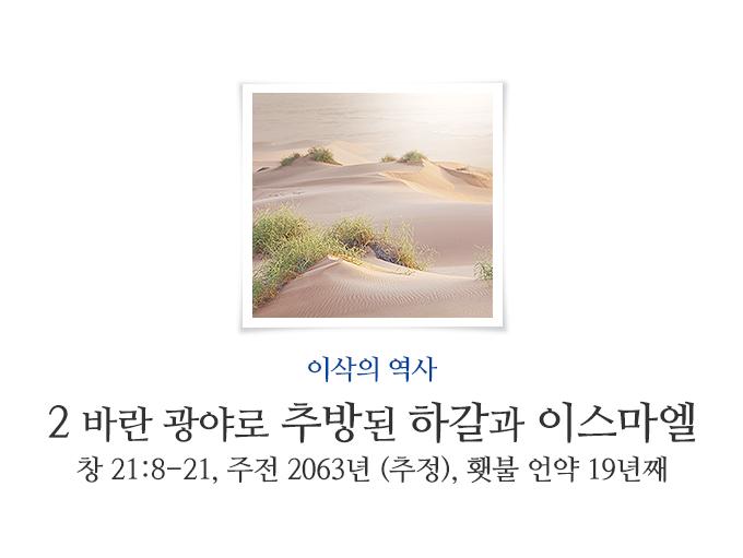 book_190.jpg