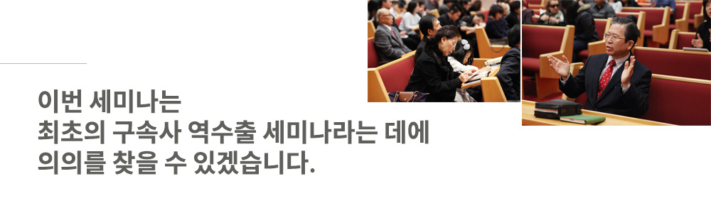 red_facebook_news_interview_body1.jpg