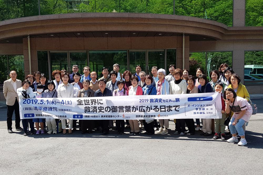 오사카-낙원교회-동역자-양성을-위한-구속사-말씀-세미나_01.jpg