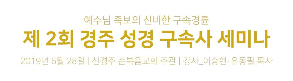 신경주00_title.jpg