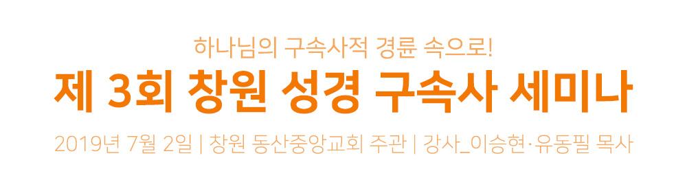 창원_00-title.jpg